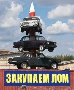Скрипт ведения переговоров по продаже услуг СовКомБанка Юридическим лицам